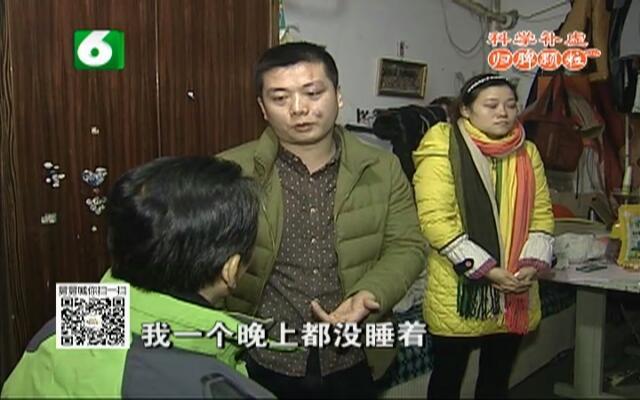 20151227《老娘舅群英会》:别让愤怒破坏了家庭