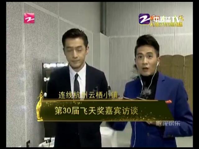 胡歌:想演医生等行业剧  飞天奖嘉宾后台访谈