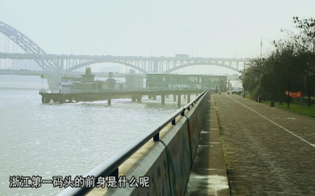 老底子:文艺青年圣地之南星桥