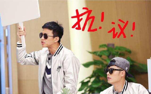 """第10期:跑男团控诉节目组""""七宗罪"""""""