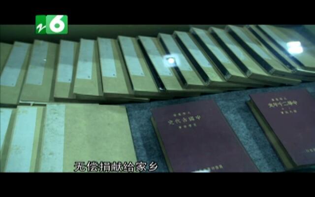 20160101《中国蓝·书画园地》:第十期——全面书家陆维钊