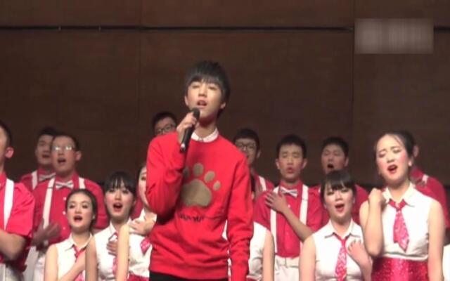 王俊凯献唱重庆八中新年音乐会