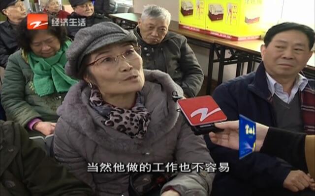 """20160103《阿春故事会》:买菜找钱起纠纷  顾客发""""毒誓"""""""