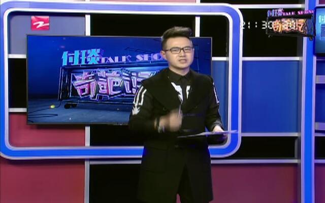 杭州一小偷把赃物藏坟堆  用树做标记