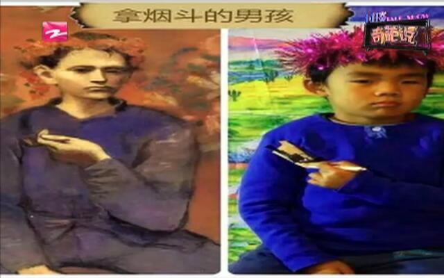 杭州小学生世界名画模仿秀  看醉了