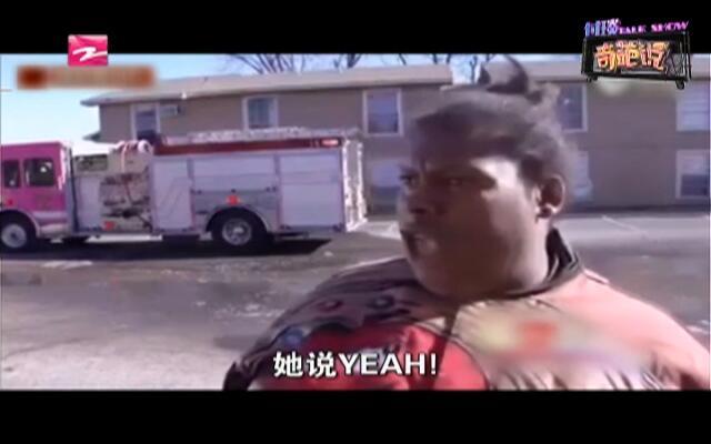 自带种族天赋!  黑人大妈接受新闻采访魔性RAP