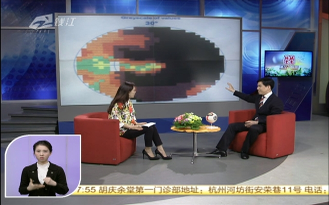 20160114《浙江名医馆》:冬季护眼宝典