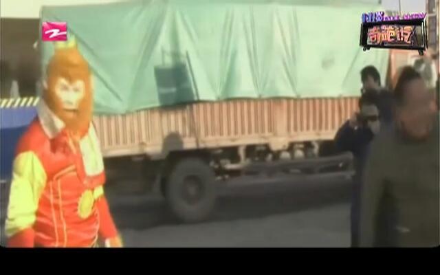 """""""猴王""""开公交:扮成""""猴王""""开公交车  这是闹哪样?"""