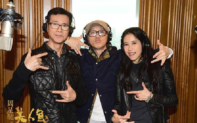 莫文蔚郑少秋携手演唱《美人鱼》宣传曲《世间始终你好》