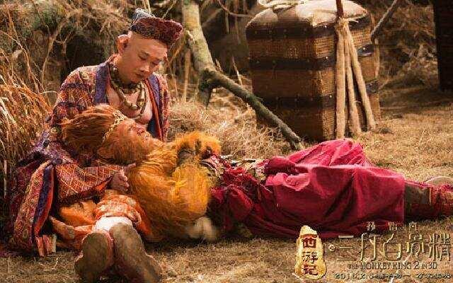 《西游记之孙悟空三打白骨精》推广曲《八戒八戒》2·0升级版