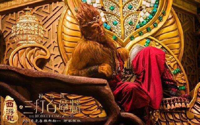 《西游记之孙悟空三打白骨精》郭富城演唱主题曲《就是孙悟空》