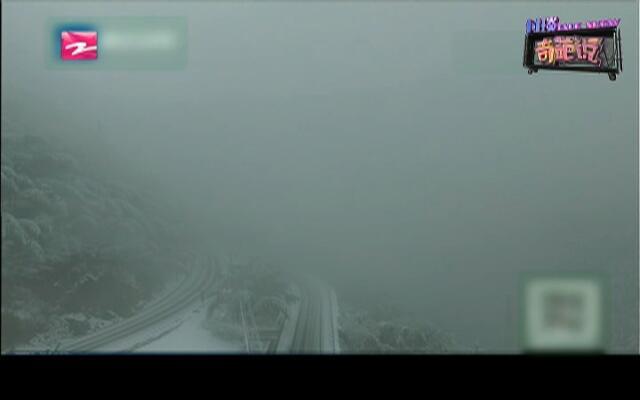 迎战寒潮:飞雪如约而至  浙北成主要降雪区