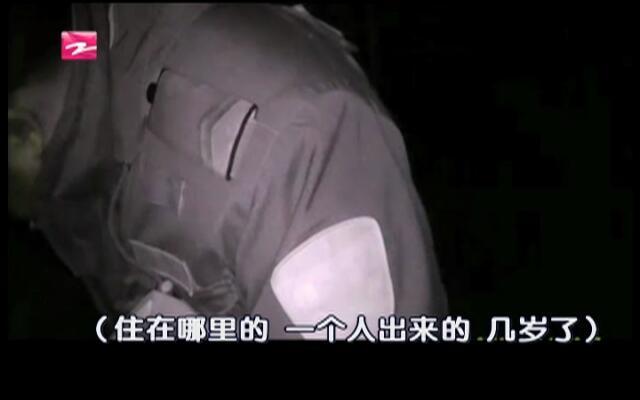 湖州  雪夜老人迷失方向  民警连夜驱车寻找家属