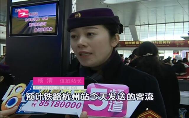 春运第一天  火车站客流平稳上升