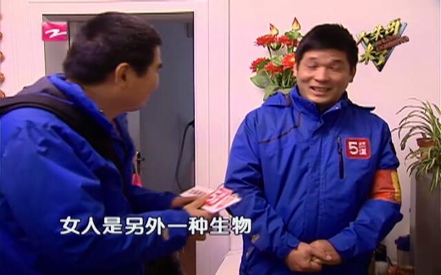 哥喊你回家睡觉_生活 - 情感 - 中国蓝TV