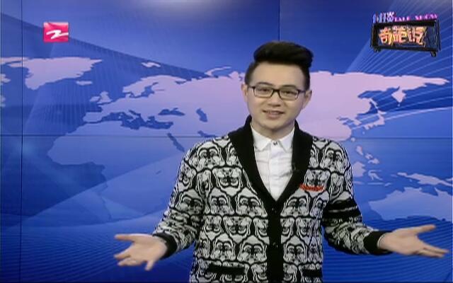 奇闻联播:知识小讲堂——日本女生为何冬天穿短裙