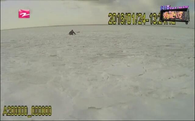27岁男子酒后海边溜达深陷冰窟