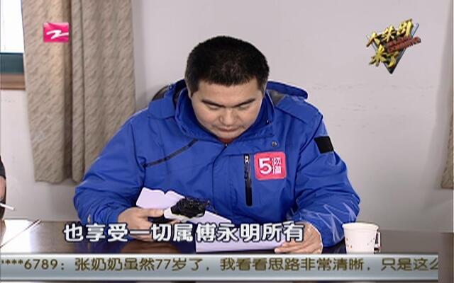20160127《大朱哥来了》:三个儿子无人照顾老母  七旬老太被迫陋室过冬