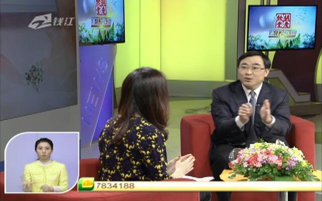 """20160128《浙江名医馆》:如何让眼睛""""返老还童""""?"""