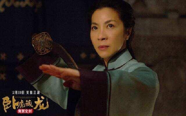 《卧虎藏龙2:青冥宝剑》预告片之甄子丹杨紫琼生死相随守护宝剑