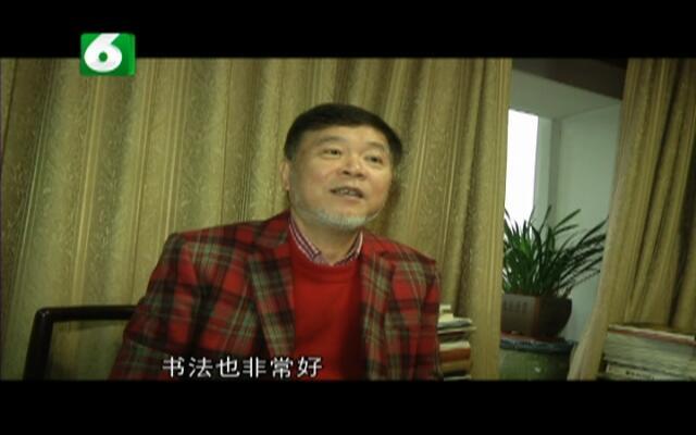 20160129《中国蓝·书画园地》:第十四期——书画大匠陆抑非