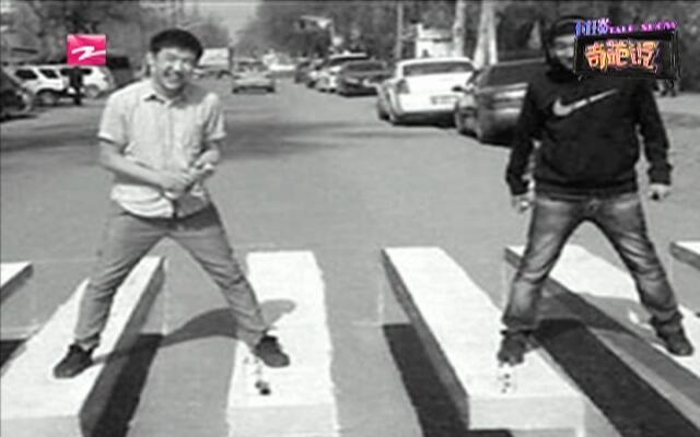 政协委员建议:告别黑白让杭州的斑马线更萌更暖