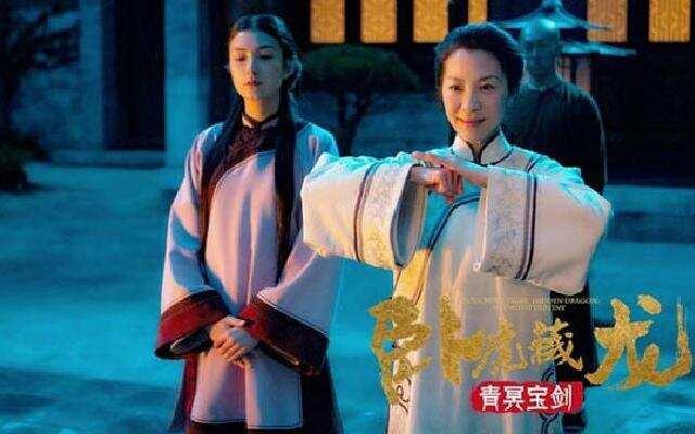 《卧虎藏龙2:青冥宝剑》主题曲MV:萧敬腾李玟强强联手