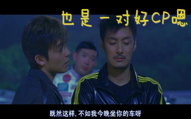《贵圈水很深》:余文乐配周冬雨  为何港产潮男最终都会成为赵本山?