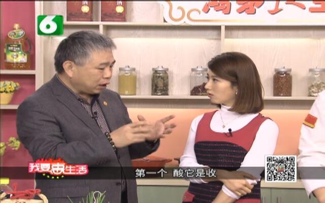 20160204《我要惠生活》:首乌肝片和韭菜虾仁
