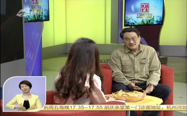 20160205《浙江名医馆》:补血话养生(下)