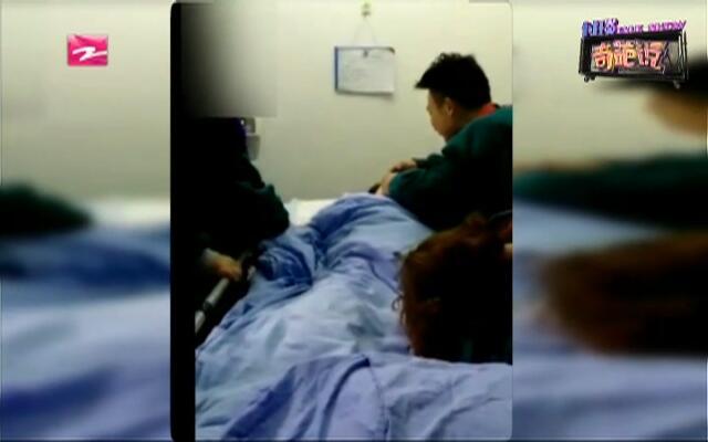 拔管杀母事件:拔掉母亲呼吸管  众亲人被移送检察院