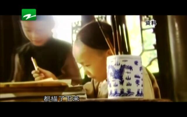 20160212《中国蓝·书画园地》:第十六期——漫画大师丰子恺
