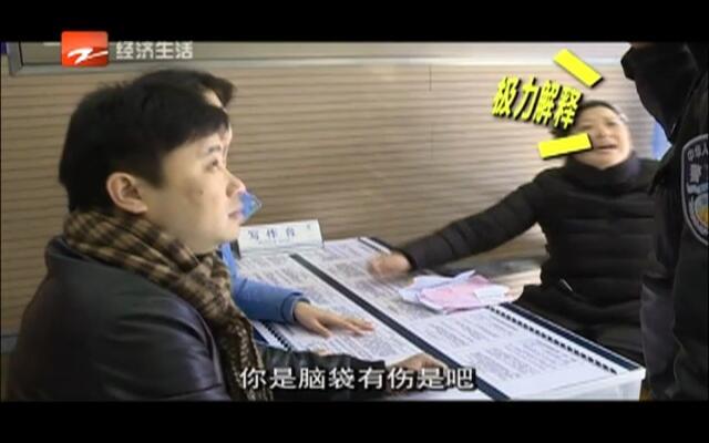 20160214《阿春故事会》:老公儿子来吃饭  老婆发火报了警