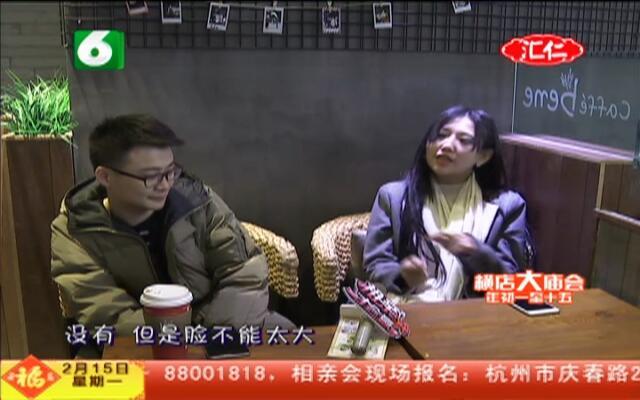 """20160215《相亲才会赢》:米线""""西施"""""""