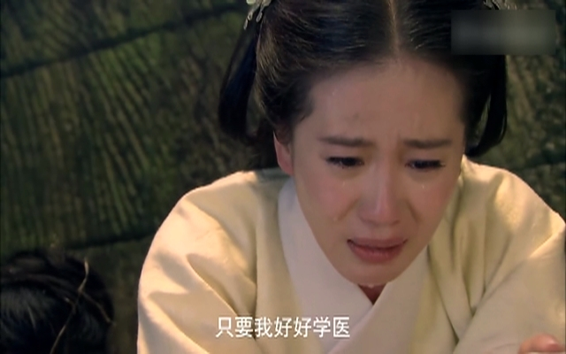 女医·明妃传 第5集