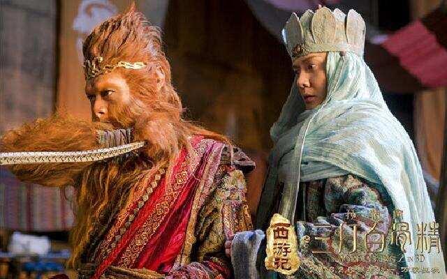 《西游记之孙悟空三打白骨精》冯绍峰念史上最魔性紧箍咒