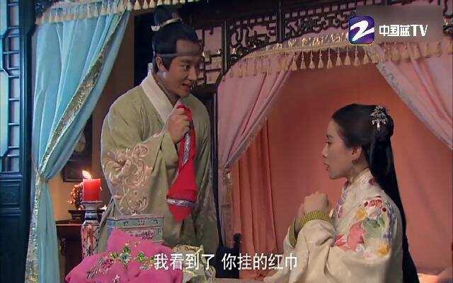 女医·明妃传 第11集