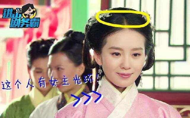 进击的剧务霸:刘诗诗女主光环全开 玛丽苏老梗能别玩了吗