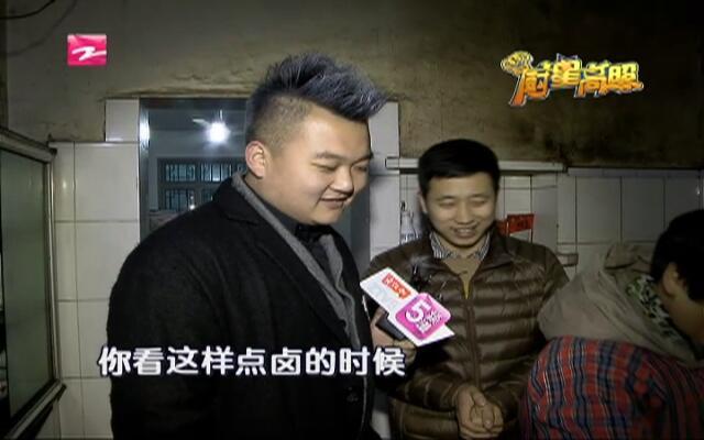 20160220《厨星高照》:西施豆腐——西施故里的美食寻觅