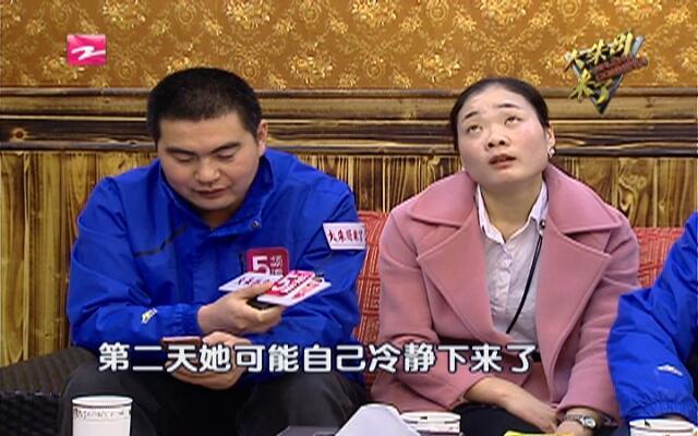 20160224《大朱哥来了》:早恋的婚姻终分手  前夫为何不肯放过我?