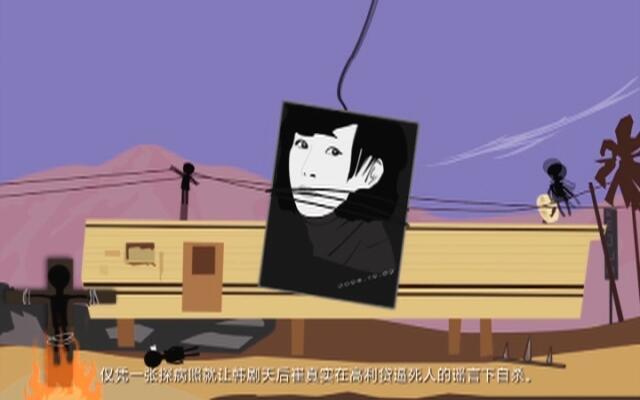 飞碟说:网络暴力指南 三招杀人法