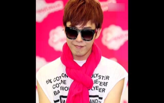 GD和他的粉红色围巾