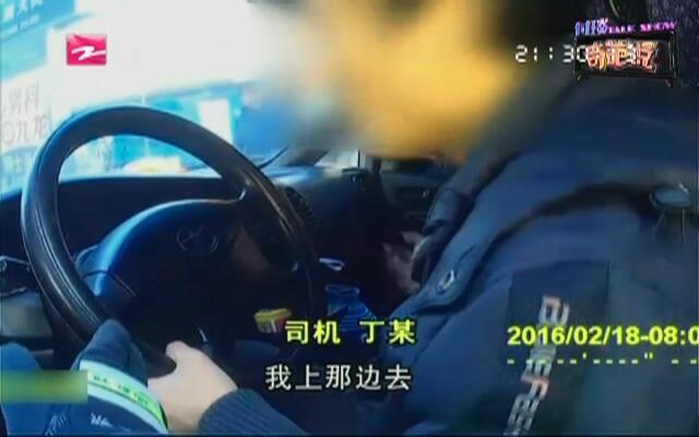 无奇不有的司机:高位截瘫竟能开车  交警都惊呆了