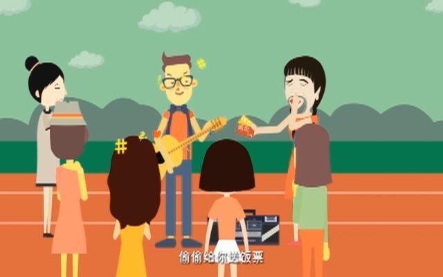 飞碟说:中国流行音乐进化史 月亮代表谁的心