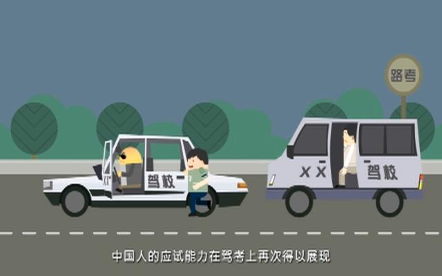 飞碟说:为什么有那么多马路杀手 女司机无辜躺枪