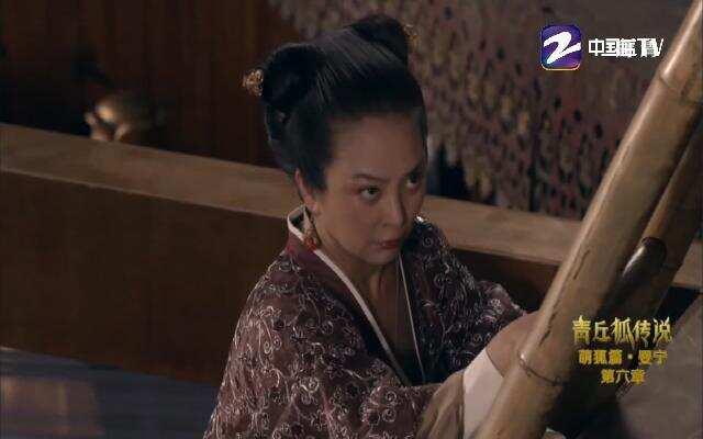 青丘狐传说 第16集