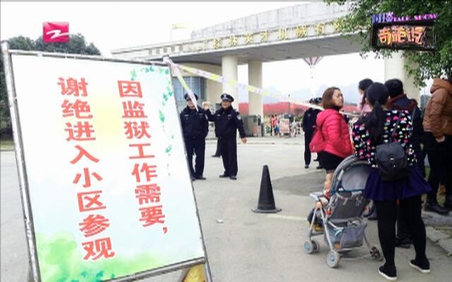 桂林游人爬监狱小区围墙看桃花