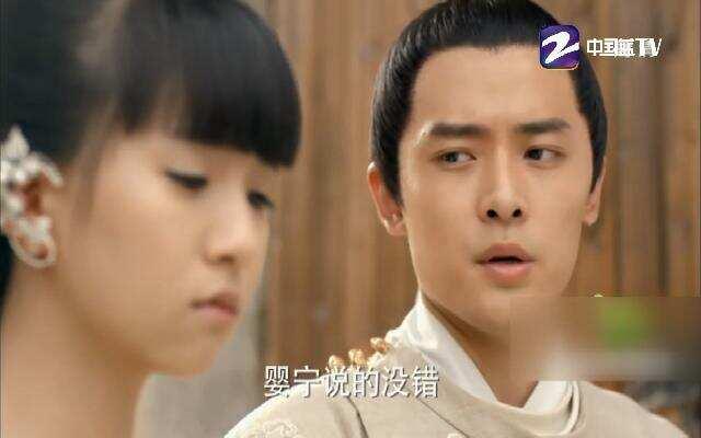 青丘狐传说 第17集