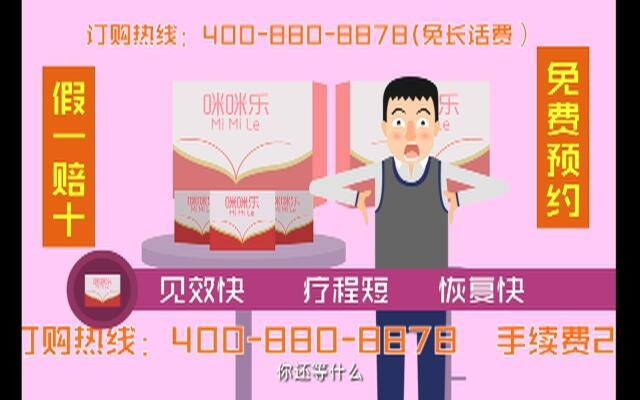 飞碟说:中国人购物方式进化史 请问包邮吗?
