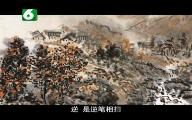 20160304《中国蓝·书画园地》:第十九期——四绝奇才余任天